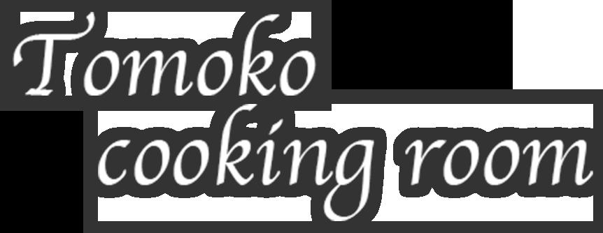 Tomoko cookingroom